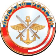 Автошкола ДОСААФ Выборгского района