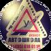 центр профподготовки Дебют