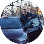 Алексей Павлович — частный инструктор по вождению