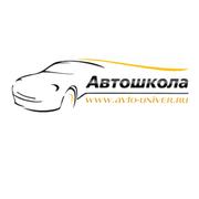 Автошкола в Ново-Переделкино на улице Шолохова