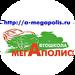 Автошкола Мегаполис на Тушинской