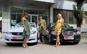 Покупаете автомобиль?