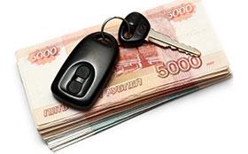 Выкуп автомобиля - востребованная услуга
