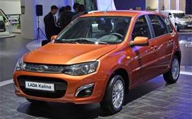 «АвтоВАЗ»  назвал точные даты начала продаж новой Lada Kalina