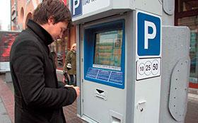 Парковки в центре Москвы стали платными