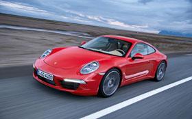 Компания Porsche отметила день рождения песней