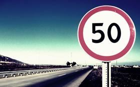 Предельная скорость в городе может быть снижена до 50 км/ч