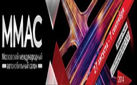 Московский автосалон становится дорогим удовольствием для автопроизводителей