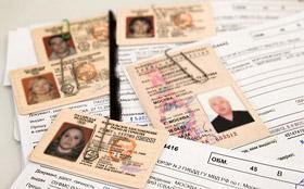 Российских водителей будут лишать прав за долги
